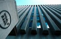 banca_mondiale