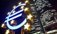 The-European-Central-BAnk-007