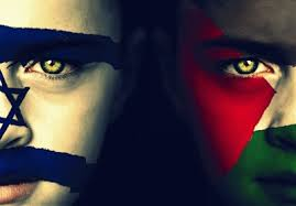 Questione-Palestinese (1)
